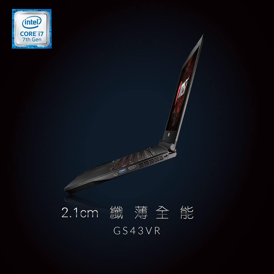 產品測評:薄版Gaming Notebook GS43VR 7RE值得購買嗎?