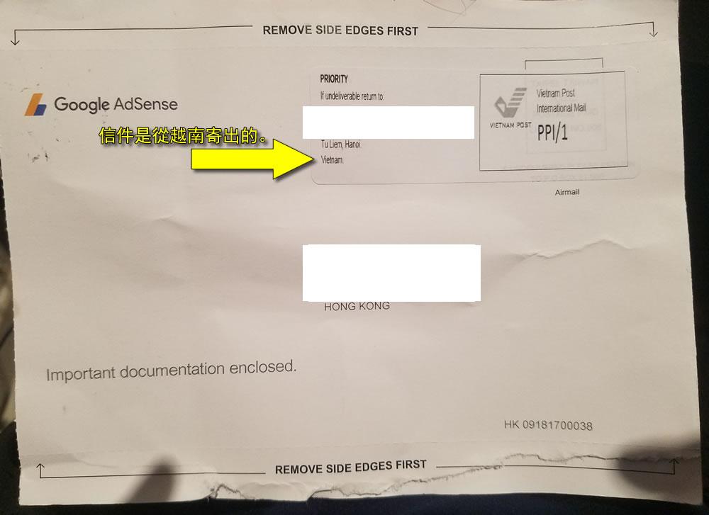 Google Adsense教學(十三): 不想麻煩出現,收PIN的地址用英文