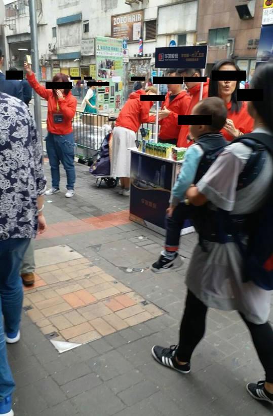 危機通報:香港街頭新騙術,免費送一箱牛奶或者餅乾