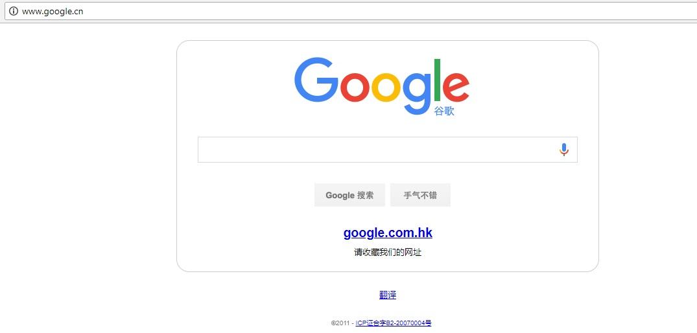 在內地上不到Google,但可以上到內地版的Google Translate