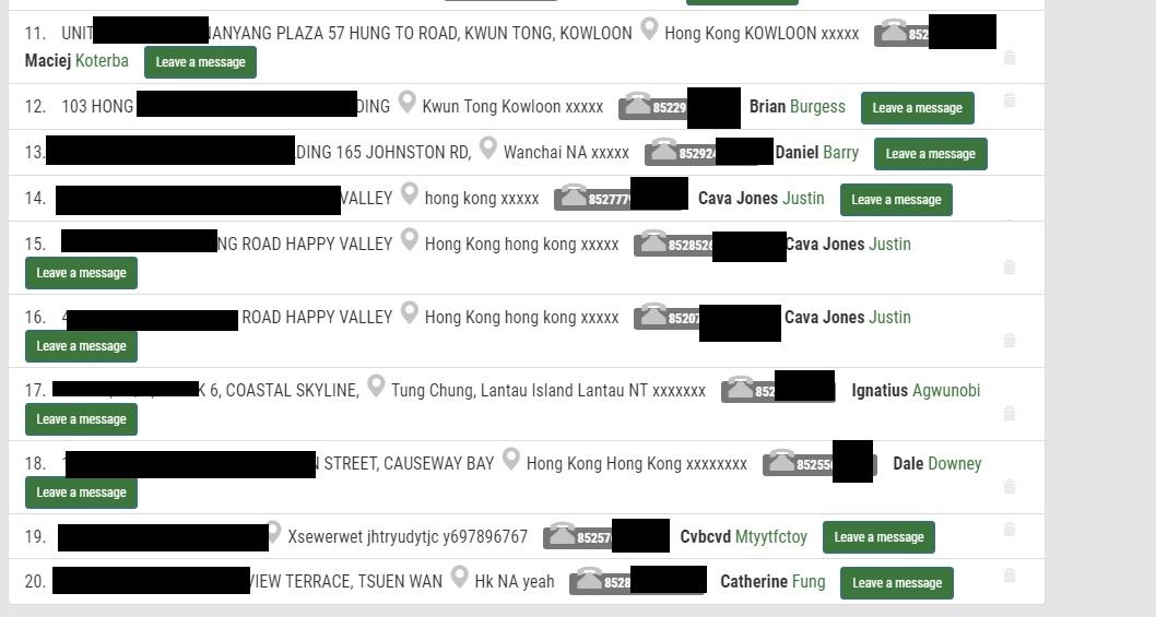 香港人的個人資料被放上網公開查詢?