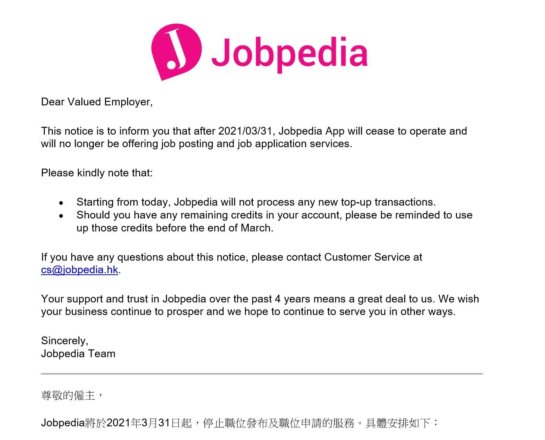 Jobpedia做不住了?