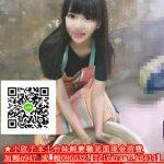 Line095532